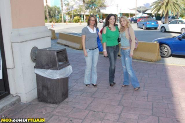 Бэйли и её подруги