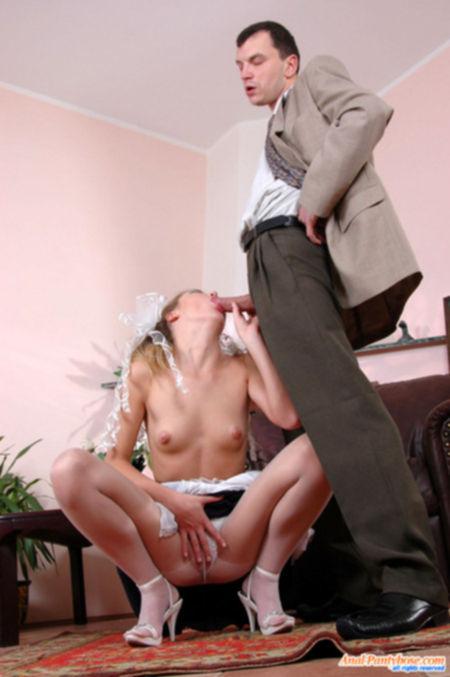 Наказание дочки